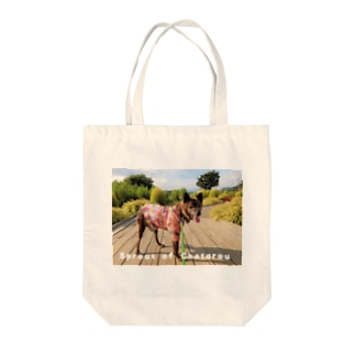Sprout of Chatarou Tote bags