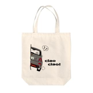 MYヒョッコリチン ベルジオーネ ふく Mk.2-R Tote bags