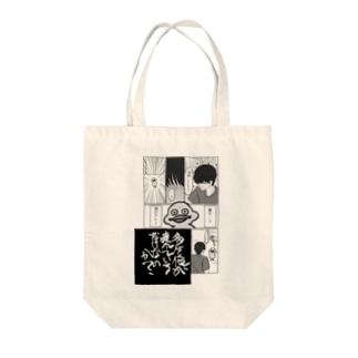 ミントァヒル Tote bags