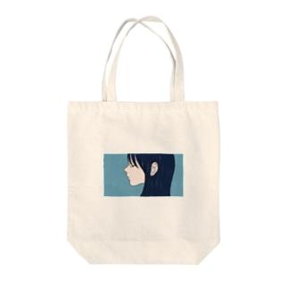 rain2021 Tote bags