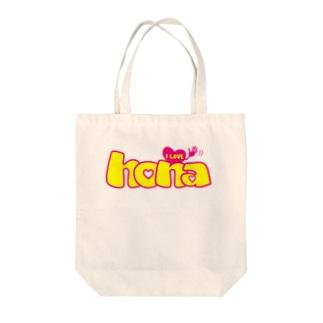 honaオリジナルロゴ Tote bags