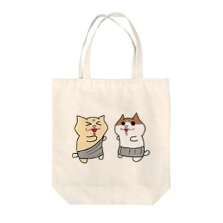 にゃらいさんとみゃろくさんトート Tote bags