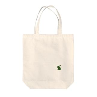 緑のお座りうさぎ Tote bags
