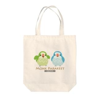 オキナインコ Tote bags