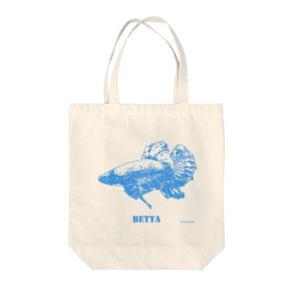 闘魚ベタ トートバッグ