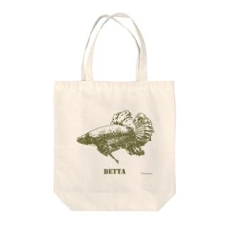 闘魚ベタ Tote bags