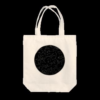 明季 aki_ishibashiの宇宙の丸穴 Tote bags