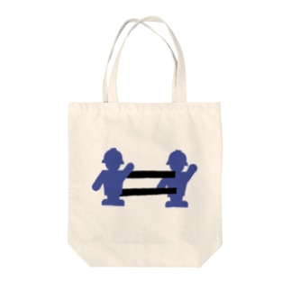 PIPE BARRICADE Tote bags