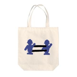 PIPE BARRICADE Tote bags