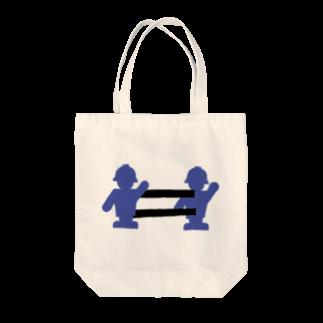 takeshitsuboiのPIPE BARRICADE Tote bags