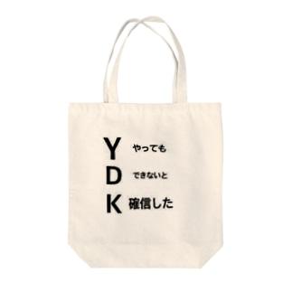 YDK Tote bags