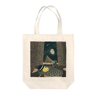 オリオンくんとスピノサウルスのツタンカーメン Tote bags