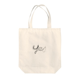 Don't say No! Tote bags