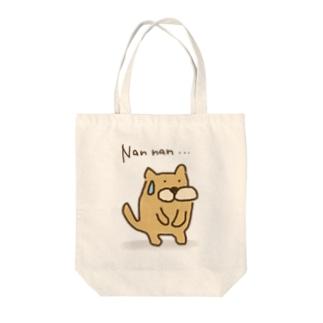 もろみちゃん Tote bags
