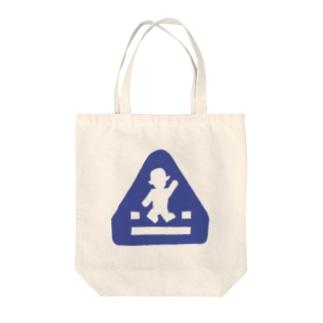 WALK Tote bags