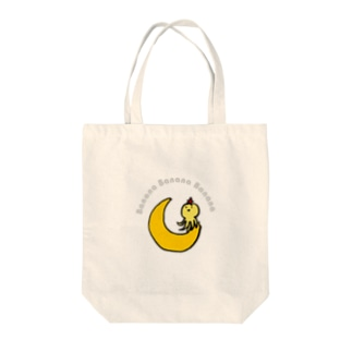 banana banana banana Tote bags