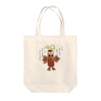 チョコ棒くん Tote bags