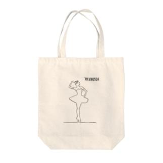 バレエシルエット 【ライモンダ】BLACKLINE Tote bags