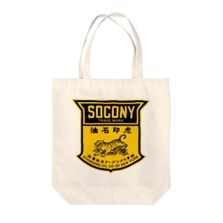 SOCONY 虎印石油 Tote bags