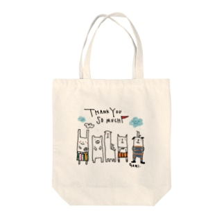 SPECIAL THANKYOU!!! Tote bags