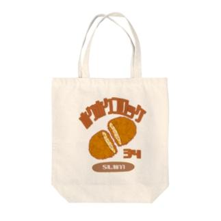 5月ゲリラコレクション「ほくコロ」 Tote bags