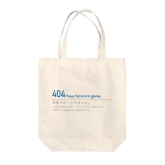 404ERROR Tote bags