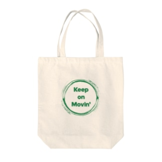 keep on movin' Tシャツ&ロングTシャツ Tote bags
