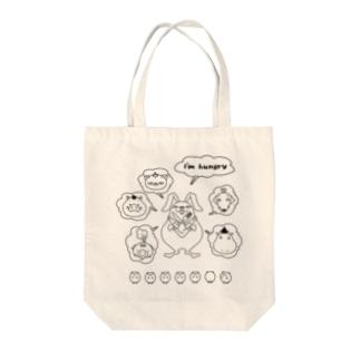 ハングリー Tote bags