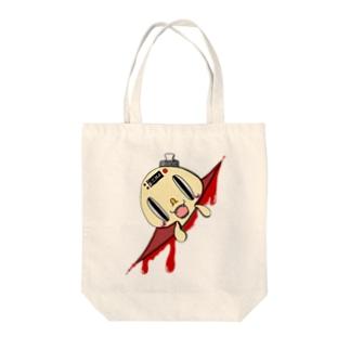 ※赤いリキッドです Tote bags