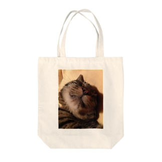 Peace of mind Tote bags