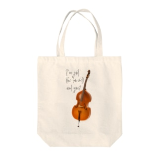 I'm just the bassist! and you? WB h.t. Tote bags