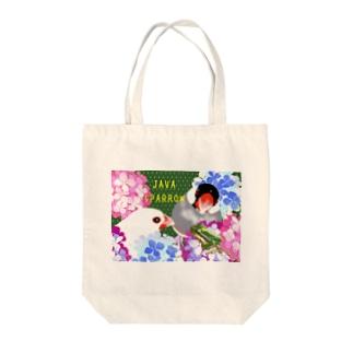 文鳥さんとアマガエル Tote bags