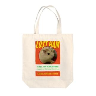 ぼくハムえもん Tote bags