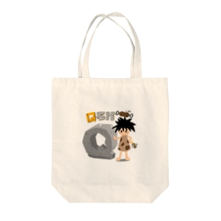 Q石器 Tote bags