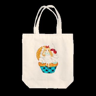ありなの15時のおやつにアリスケーキ Tote bags