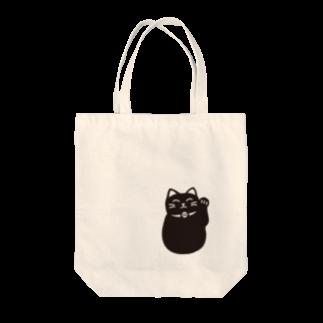 フォーヴァの招き猫 Tote bags