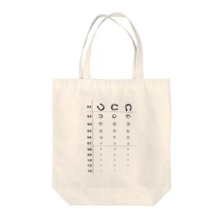 ↑↓↖ Tote bags