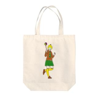 ゆずオリーヴ和布子 Tote bags