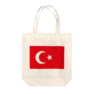 オスマン帝国 Tote bags