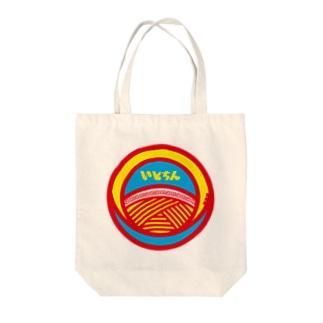 パ紋No.2953 いとちん Tote bags