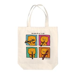 Tシャツ_窓ラク(木管) Tote Bag