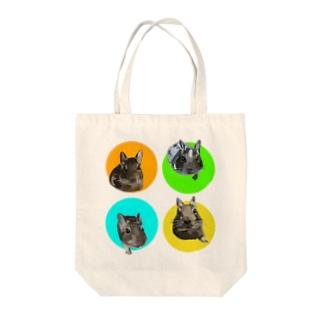 なかよしデグーちゃん Tote bags