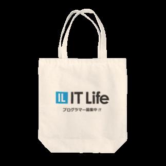 IT LifeのIT Life - プログラマ募集ver トートバッグ