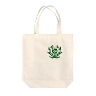 LUCE DEL SOLE Tote bags
