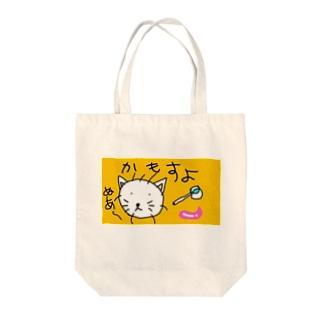 猫と杓子と Tote bags