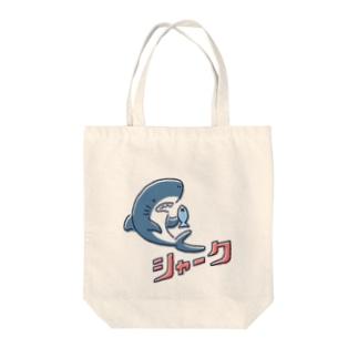 版ズレシャーク Tote bags