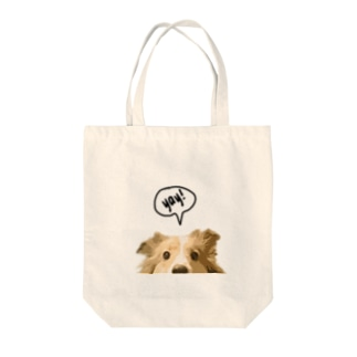 yay! Tote bags
