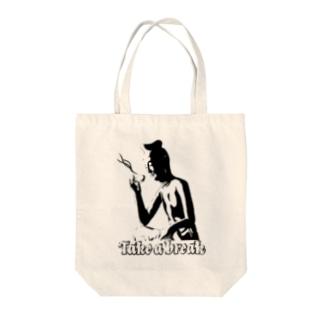 Take a break(バック) Tote Bag
