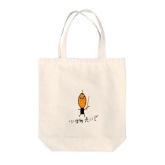 小粒ざむらい Tote bags