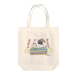 ふかふかネコ Tote bags